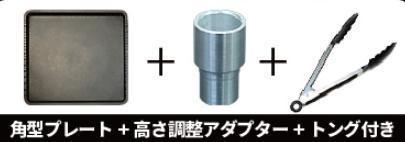 ザイグルボーイ2スペシャルセット.jpg